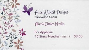 applique needle cover (1)